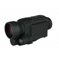 Canis Latrans 4.5*40mm Night Vision Scope